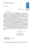 Gratitude letter of the UNDP Office in the Republic of Belarus